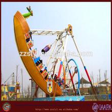 alibaba fr amusement ride indoor/outdoor children playground pirate ship/ kids favorite pirate ship for sale
