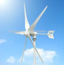 Vertical Wind turbine 1KW Permanent Magnets Motor Generator Price