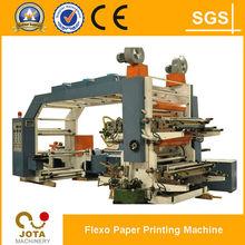 4-colour Flexo Printing Machine,Label Flexo Printing Machine,Thermal Paper Printing Machine