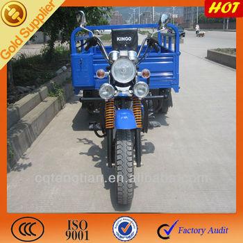 Bajaj Three/3 Wheel Motorcycle Sale