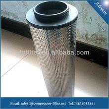 Atlas Copco Precision QD390 Air Filter Element