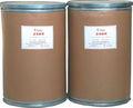 Precio de cobre cromita / CAS RN : 12018 - 10 - 9 / CC en china