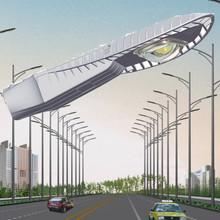 2013 new garden products steetlamp HB-093-40W aurora led off road light bar