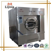 30kg Hospital and School Cleaning Equipment Commercial Industrial Washing Machine