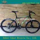 mountain bicycle ,MTB bike ,bycicle bike,bicicleta