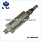 UPB1 Piezo 4~20mA Pressure Sensor/ Transmitter