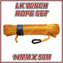 LW0154 orange Color Winch Rope Set ,14mm x 50M brand new tow truck Shanghai Lucky rope