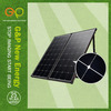 GP folding solar panel 160W Monocrystalline