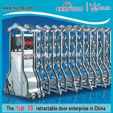 commercial security steel door