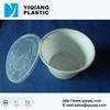 PP plastic food storage container