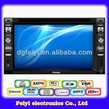 Dashboard universal 2 din car audio with stereo radio am fm