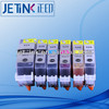 Buy Direct From China Manufacturer,High Quality Ink Cartridge Pgi 525 Cli 526 Compatible for Printer Canon ip4820
