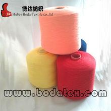 Cheapest 100% Polyester Spun Yarn for bag closer thread