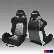China Supplier Carbon Fiber Sport Car Seats/BRIDE Cuga Seats SPQ
