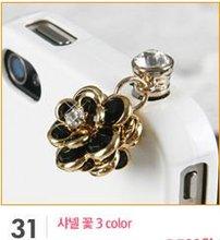Ear Cap / Ear phone jack Accessory 31 : Flower