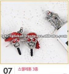 Phone Accessories / Ear Cap / Ear phone jack Accessory 07 : Skeleton Series