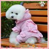 2013 New design dog fleece jacket