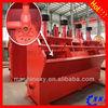 henan gold mining equipment for sale flotation machine