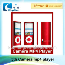 Free adult games mp4/mp5 player