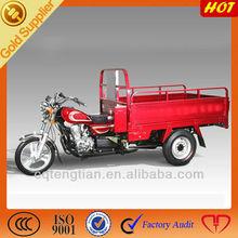 2015 New China Trikes and Chopper