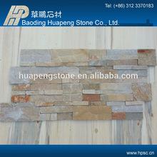Cheap P014 yellow cultural stone