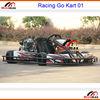 racing go kart 250cc ATV 250cc ATV quad ATV Racing kart 110cc 125cc 150cc 200cc 250cc Racing Go Kart