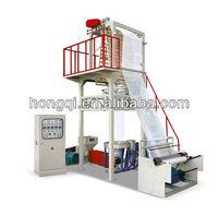 HDPE/LDPE plastic BAG film blowing machine