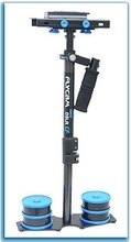 FLYCAM Carbon Fiber Steadycam camera stabilizer gimbal stabilizer system universal camera plateCF-3 (FLCM-CF-3)