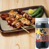 Japanese yakitori chicken bbq sauce bottle 220 g