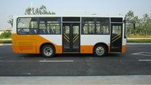 CNG city bus for sale SGK6770GKN08