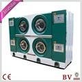 Lavaggio biancheria usato per la pulizia a secco/commerciale di pulitura a secco