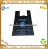 Bio-degradeble HDPE T-shirt doggy poopy bag for packing pet waste