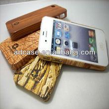 2014 new trendy plastic wood grain mobile phone case for iphone 4s 5 5s 5c
