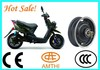 electric wheel hub motor,electric dc brushless motor for scooter,dc brushless electric motorcycle motor