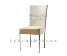 Bh-p8225 venta caliente baratos ronda de mimbre silla de salón