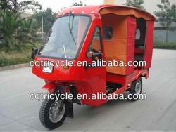250cc 300cc tour passenger tricycle,3 wheel motorcycle