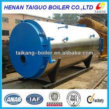 Atmospheric pressure oil/gas fired hot water boiler CWNS0.7-95/70-Y(Q)