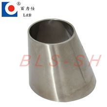 Stainless Steel Eccentric Sanitary Pipe Reducer