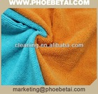 chinese top quality super plush microfiber/microfibra/microfibre cleaning cloth