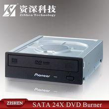 Dvd burner drive cd/dvd burners dvdrw drive burner writer