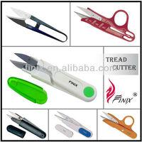 Best Quality Sewing Thread Clippers Yarn Scissors Thread Cutter