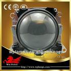 Bosch G1 D1 D2 HID Projector Lens 2.6 Inch