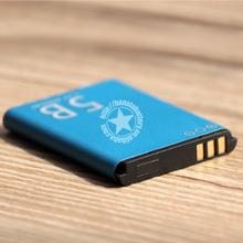 [HANATA] 3.7V/890mAh Li-ion Phone Battery Bl-5b for Nokia 3220 7260 6020 3230 6060 5070 N80 N90 5140 6021 6070 6080 5500 5200