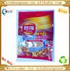 plastic Laminated food packaging bag/ printed plastic food bag