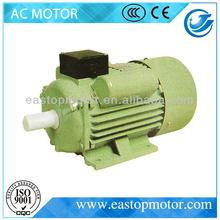 YC 220v ac single phase 2hp electric motor