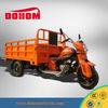250cc New Headlight Cargo Three Wheel Motorbike Made in Chongqing