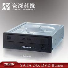 printable dvd rw dvd writer case nettop netbox