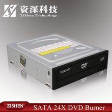 for dell drive cd/dvd duplicators slot dvd/cd-rw