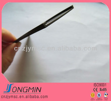 soft strong isotropic magnetic strip for books