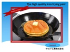 Iron frying pan that a pancake is burnt deliciously softly